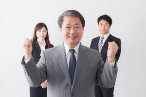 大分県中小企業・小規模事業者応援金について 大分県
